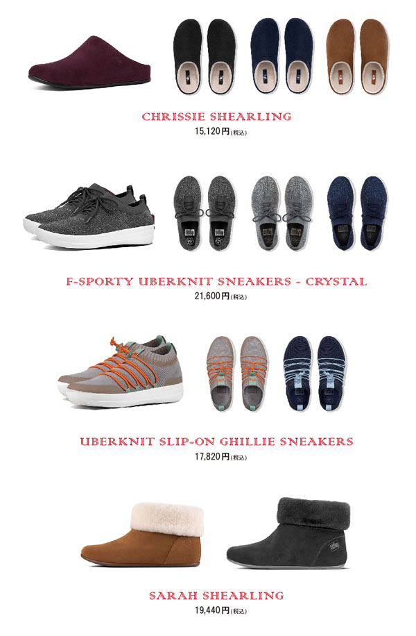 fitflop2018AW ― フィットフロップ ―