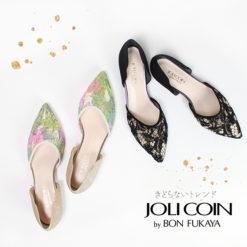 JOLICOIN by BON FUKAYA Selection