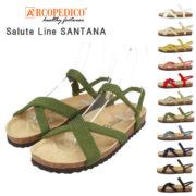 アルコペディコ SANTANA 5061140