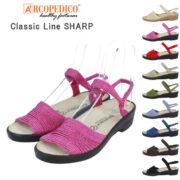 アルコペディコ SHARP 5061230