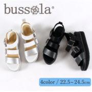 ブソラ BLANCA BS2022