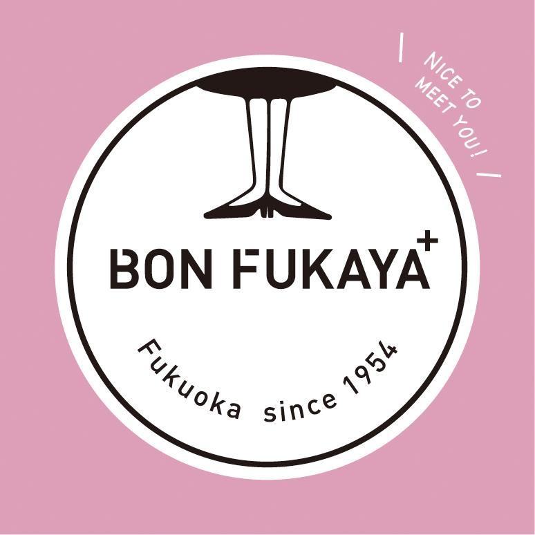 【アミュ長崎店】9月14日(金)リニューアルオープンします♪