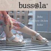 ブソラ BELTA BS2019