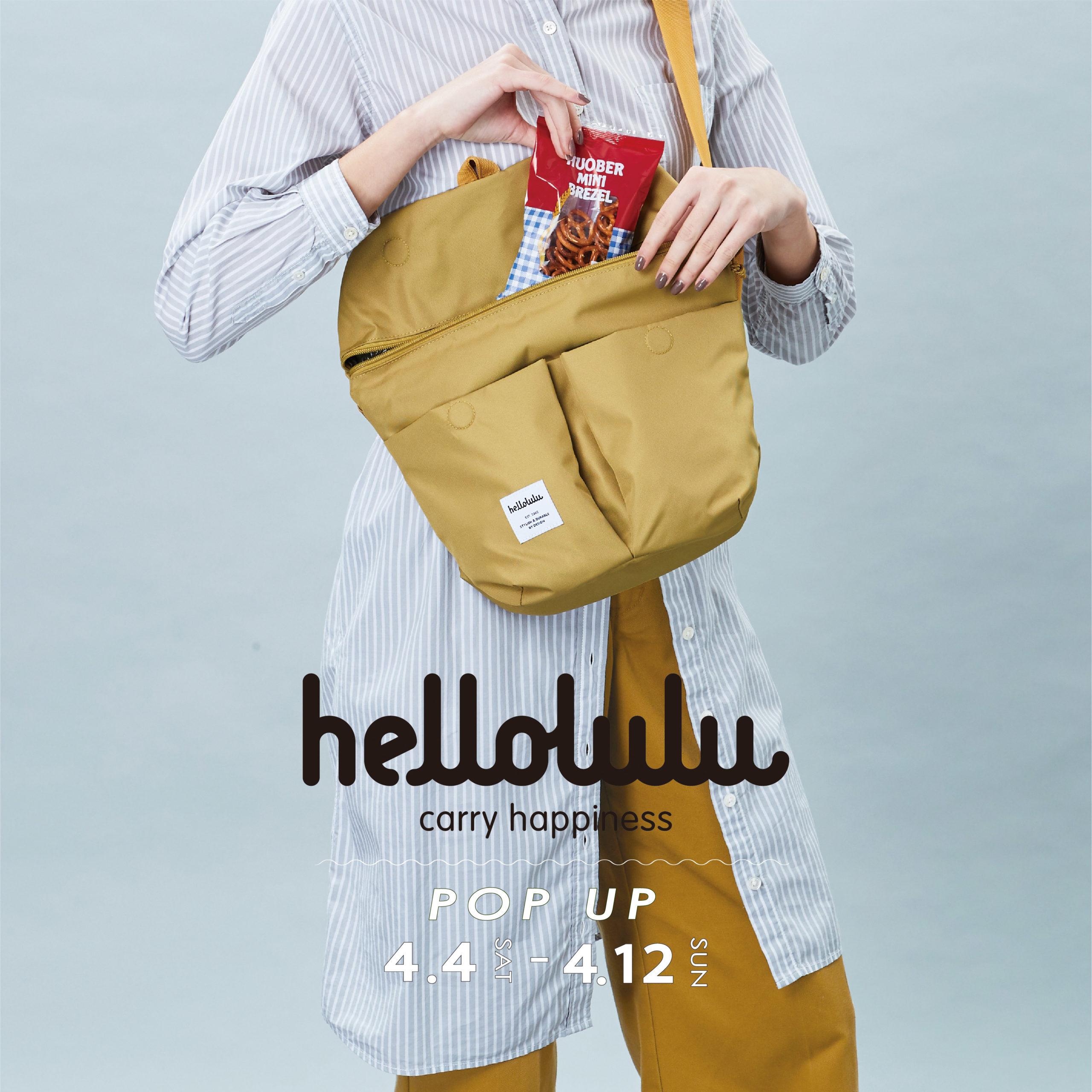 【イオンモール福岡店限定】hellolulu (ハロルル) ポップアップ開催