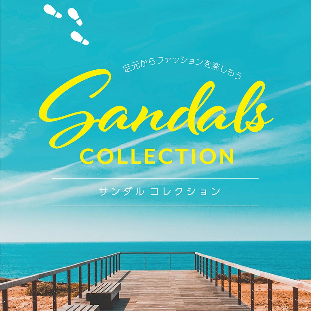 【ボンフカヤグループ各店】サンダルコレクション開催♪