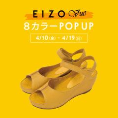 【ストーリア 新天町店限定】EIZO Vueサンダル 8カラーPOP UP 開催 ♪