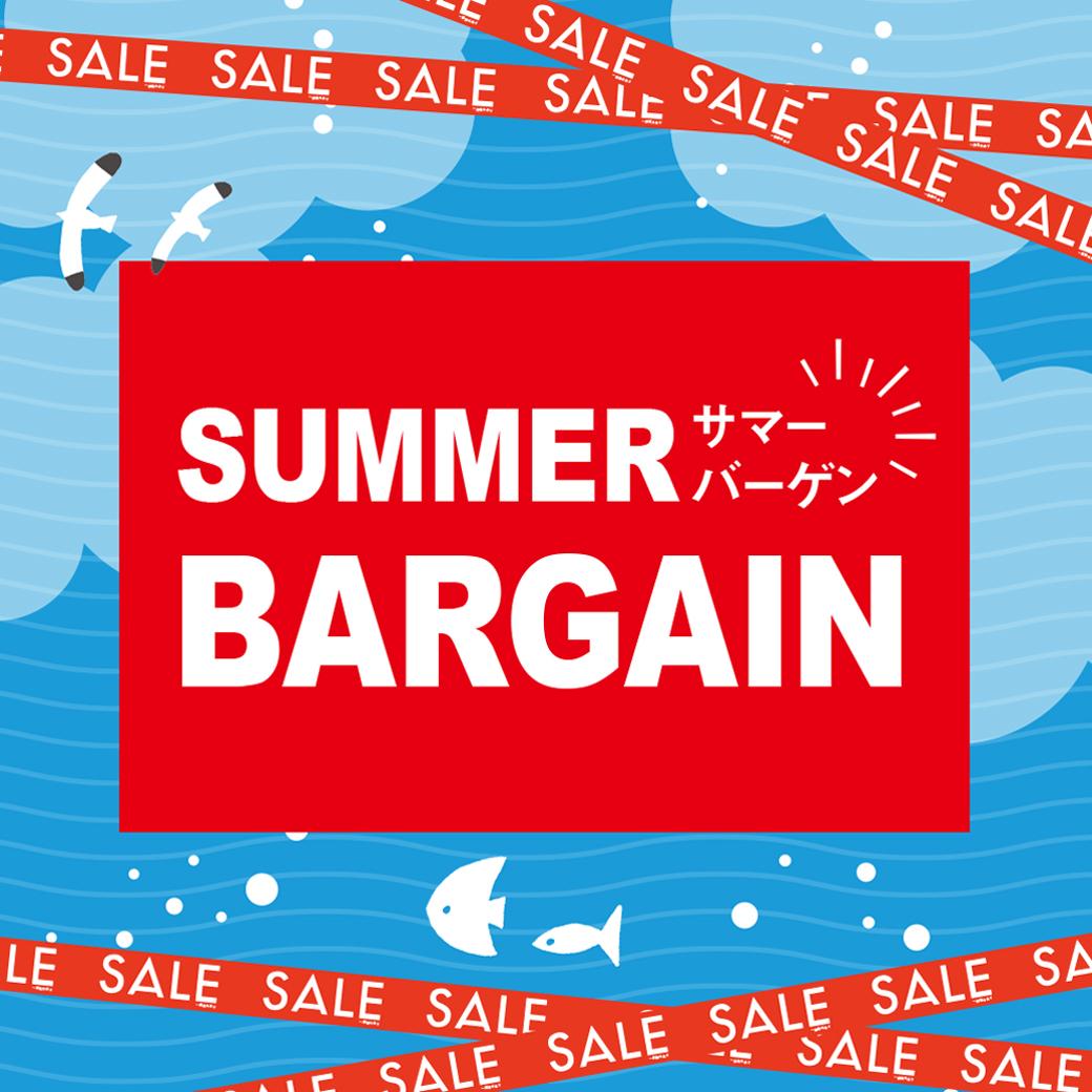 【ボンフカヤグループ各店】SUMMER BARGAIN開催!