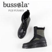 ブソラ BW2060 FUJI FUSAKO カーキ