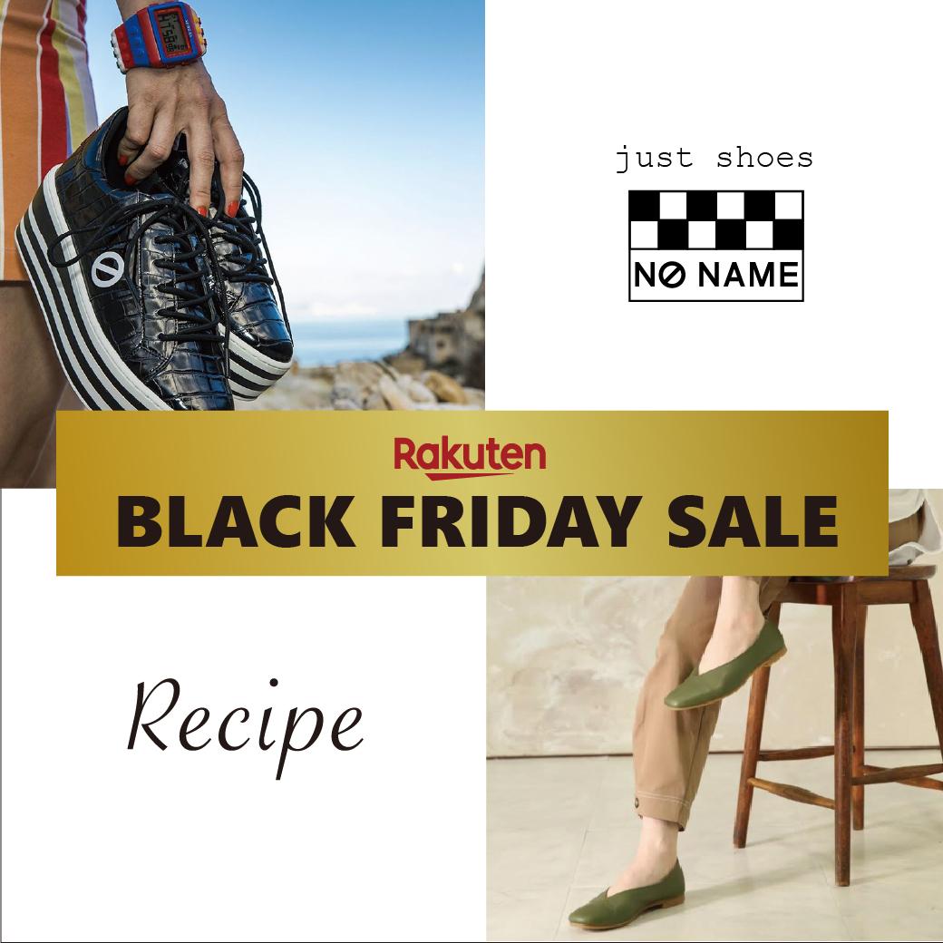【楽天市場店】BLACK FRIDAYセール MAX50%OFF!!!