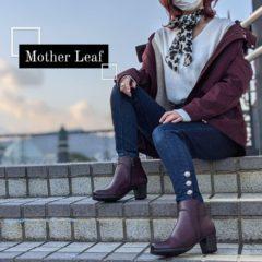 【Mother Leaf】この冬外せない!シンプルデザインブーツ