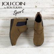 ジョリコアンスポーツ SJ9 ブラウン