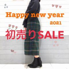 2021年も、どうぞよろしくお願い致します!