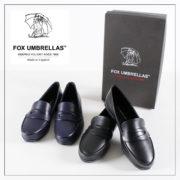 フォックスアンブレラ loafer