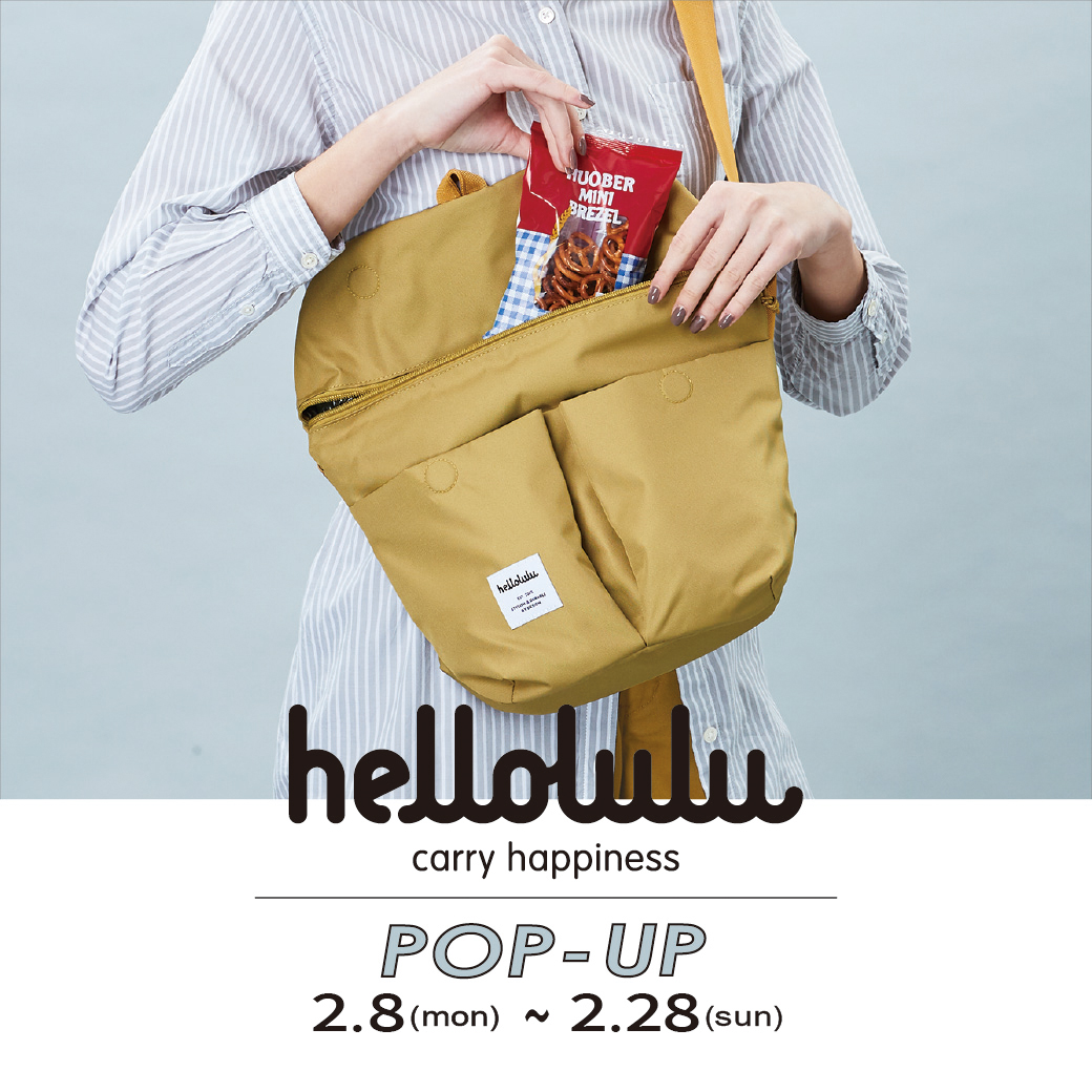 【ボンフカヤグループ各店】hellolulu(ハロルル)POPUP開催