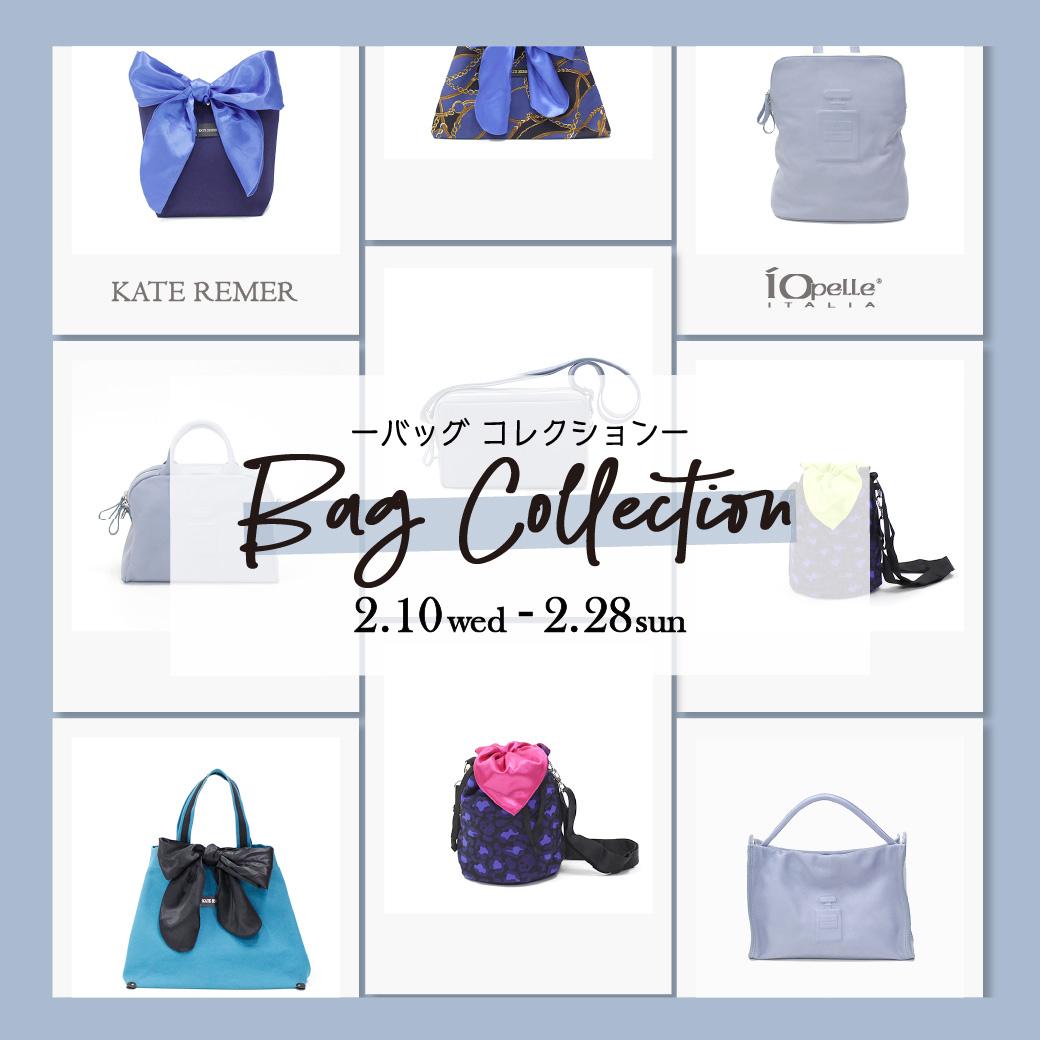 【イオンモール福岡店】BAG COLLECTION-バッグコレクション-