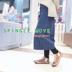春の新色 ✿ スピングルムーブ SPM442