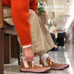 大人のスニーカー【SPINGLE MOVE】新色入荷♡