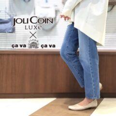 "JOLICOIN LUXe  ""NO.148"" に新色の登場です☆"