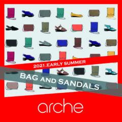 【アルシュ各店・鶴屋店】arche BAG&SANDALS FAIR