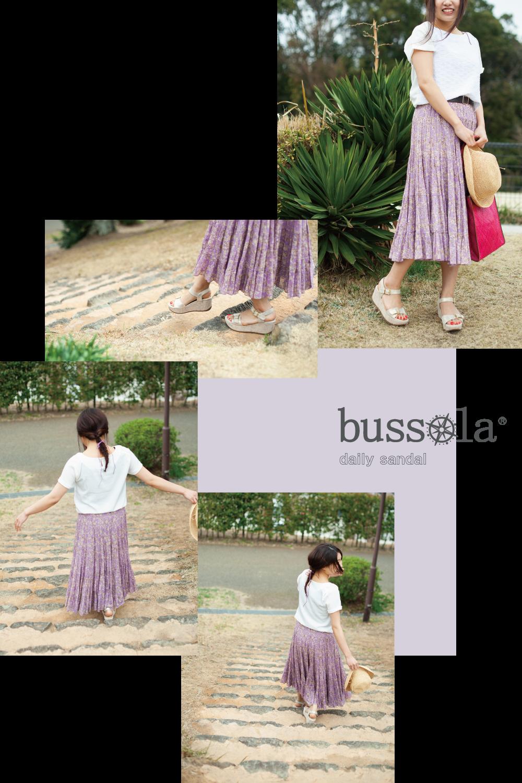 bussola2085