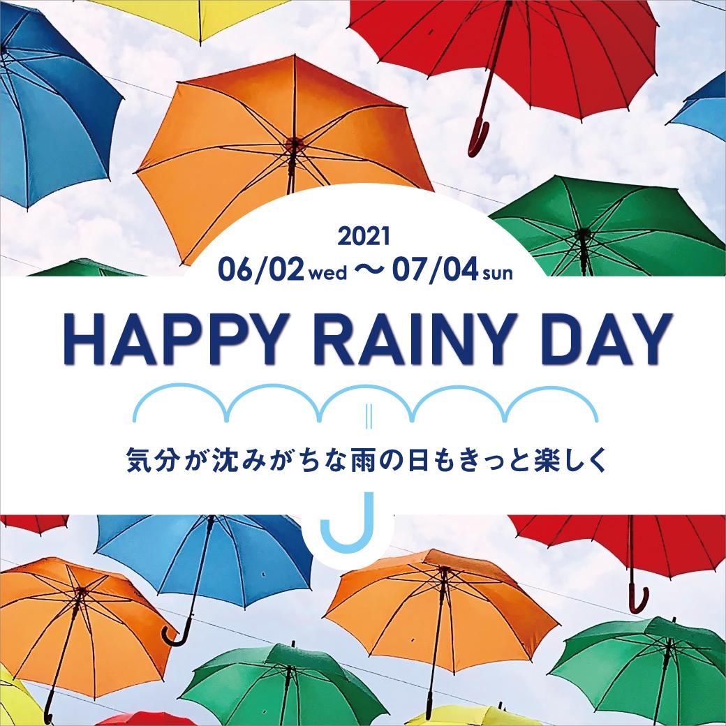 """【ボンフカヤグループ各店】雨の日もきっと楽しく""""HAPPY RAINY DAY"""""""