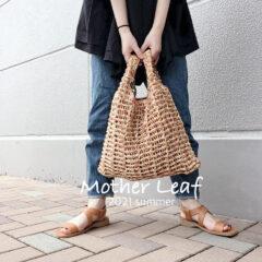 【Mother Leaf】おすすめSALE商品