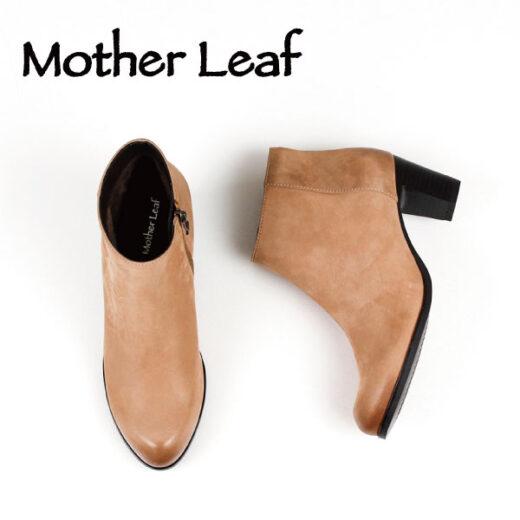 Mother Leaf 73037