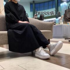 ☆bussola(ブソラ)特集☆第ニ弾