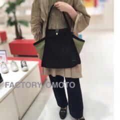 OMOTO(オモト)の秋色バッグ