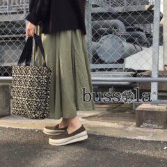 ☆bussola(ブソラ)特集☆第三弾