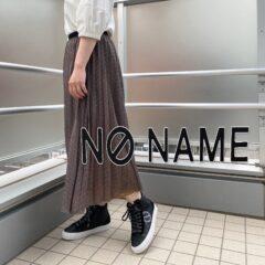 「NO NAME(ノーネーム)」大人カジュアル、ハイカットスニーカー