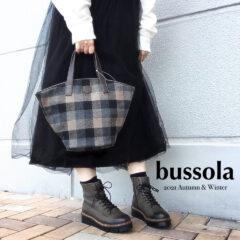 【bussola(ブソラ)】スニーカー感覚で履くレースアップブーツ