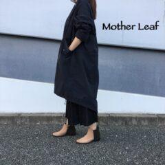 ☆Mother Leaf(マザーリーフ)新作ショートブーツ☆
