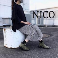大人気☆NICO(ニコ)のブーツ入荷しました!!