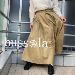 「bussola(ブソラ)」シンプルやわらかレザー スニーカー