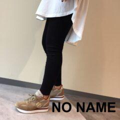 秋カラー♪NO NAME(ノーネーム)のスニーカー