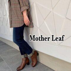 ビューティー×ブーティー「Mother Leaf(マザーリーフ)」