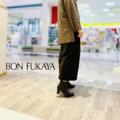 【BON FUKAYA(ボンフカヤ)】やみつきになる履き心地♡きれいめショートブーツ!!