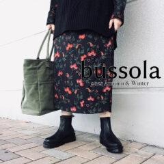 【bussola(ブソラ)】マニッシュなゴアブーツ