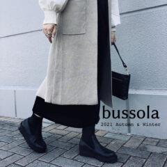 【bussola(ブソラ)】トレンドライクなストレッチブーツ