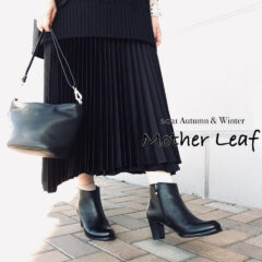 【Mother Leaf(マザーリーフ)】大人ムード高まるブーティー