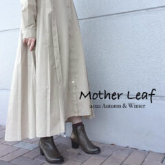 【Mother Leaf(マザーリーフ)】ゆったり履けてスッキリ見え♡