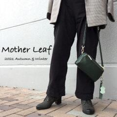 【Mother Leaf(マザーリーフ)】大定番の万能ブーツ♪